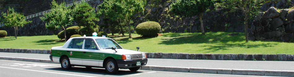 富士タクシートップページビジュアル1